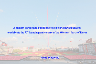 A Military parade and public procession of Pyongyang citizens in celebration of the 70th anniversary of the Workers' Party of Korea