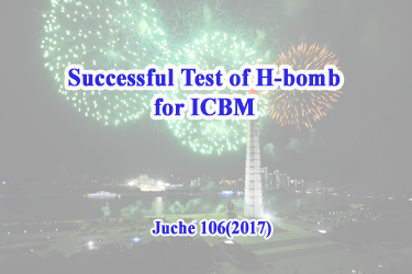 Successful Test of H-bomb for ICBM