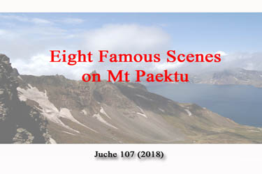 Eight Famous Scenes on Mt Paektu
