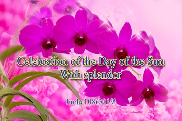 Celebration of the Day of the Sun with splendor