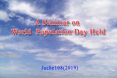 A Seminar on World Population Day Held