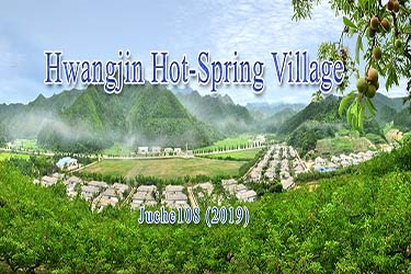 Hwangjin Hot-Spring Village