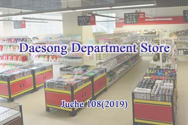 Daesong Department Store