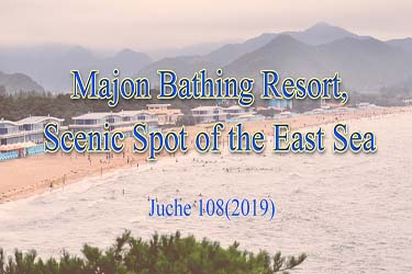 Majon Bathing Resort, Scenic Spot of the East Sea