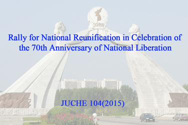 Rally for National Reunification in Celebration of the 70th Anniversary of National Liberation
