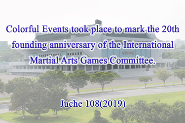 Colorful Events took place to mark the 20th founding anniversary of the International Martial Arts Games Committee