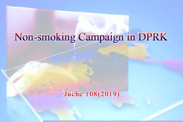 Non-smoking Campaign in DPRK