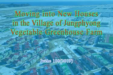 Moving into New Houses in the Village of Jungphyong Vegetable Greenhouse Farm