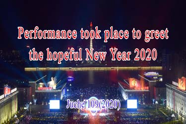 Performance took place to greet the hopeful New Year 2020