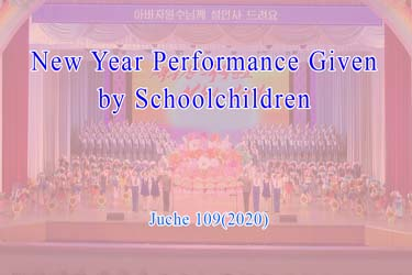 New Year Performance Given by Schoolchildren