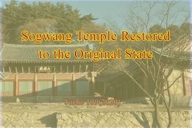 Sogwang Temple Restored to the Original State