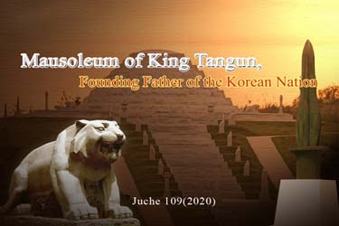 Mausoleum of King Tangun, Founding Father of the Korean Nation