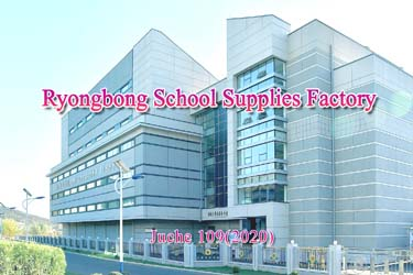 Ryongbong School Supplies Factory