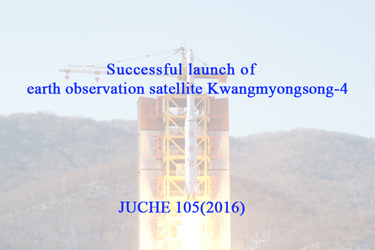 Successful launch of earth observation satellite Kwangmyongsong-4