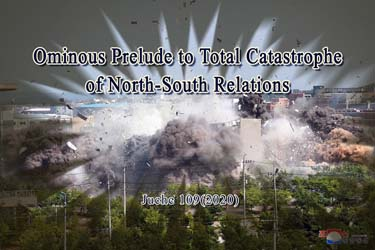 Ominous Prelude to Total Catastrophe of North-South Relations
