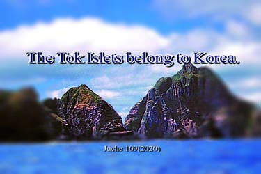 The Tok Islets belong to Korea