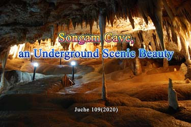 Songam Cave, an Underground Scenic Beauty