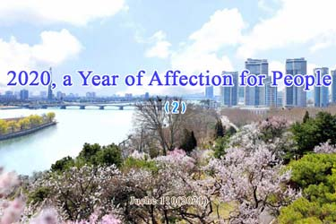 2020, a Year of Affection for People(2)